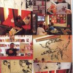 Article Barmag 2009