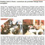 Article L'orient extrême 2006