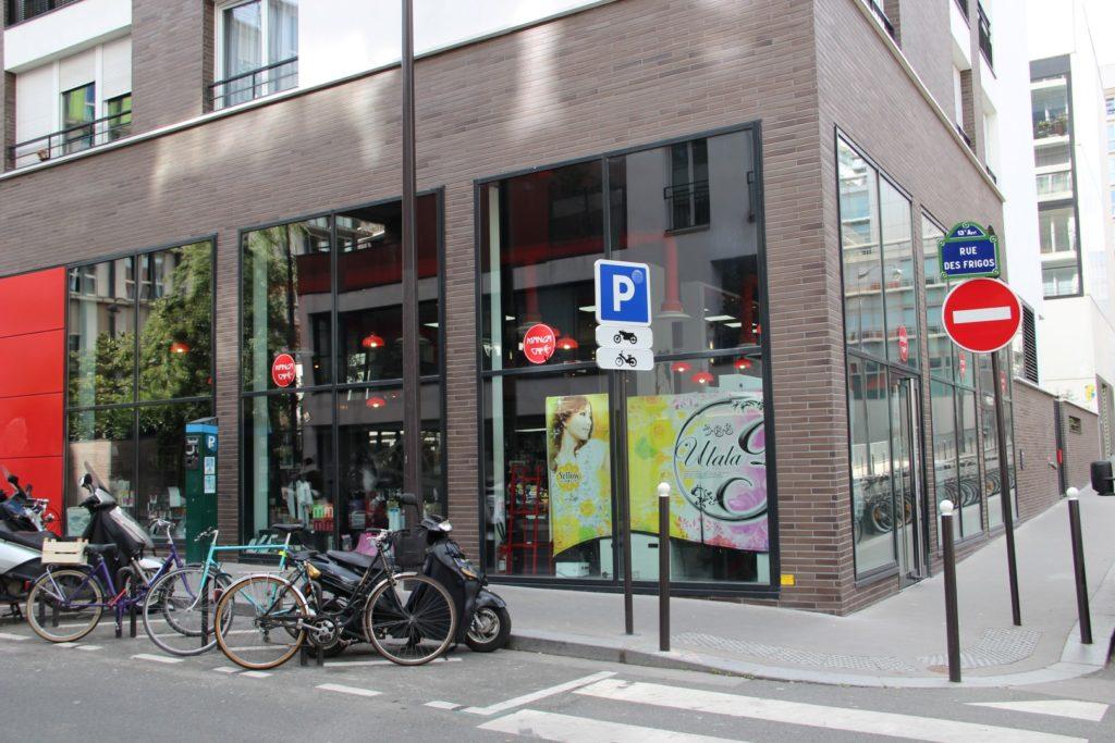 Manga Café V2 exterieur devant angle